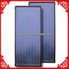 TOP solar panel pakistan lahore