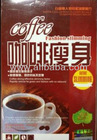 Slimming Coffee HALAL certified