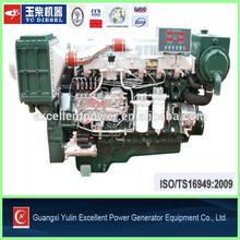 270 HP marine engine price