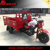 heavy duty tricycle/chopper motorcycle trikes/cargo trike for sale