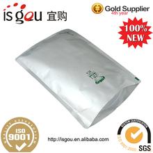 Orginal quality guaranteed New bulk toner powder for Ricoh Aficio 1075/2051/2060/2075 copiers