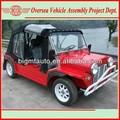 carros antigos para venda na índia e china fabricante clássico vantage carro a gasolina do carro elétrico para venda