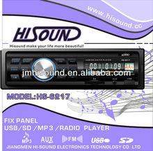 Hisound deckless usb car radio interface
