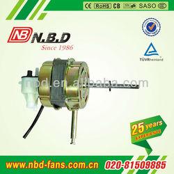 table/desk fan motor
