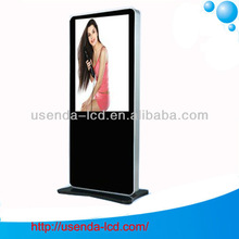 37 inch floor stand point of purchase display