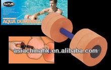 AQUA Adjustable Dumbbells
