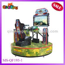 42 lcd dynamic turn table MS-QF195-1 arcade simulator shooting gun game machine