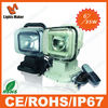 Top Sell ! LMH-2009 Car Roof Remote Control Light Black White Rotating Vehicle Search Light 35w/55w HID Search Light