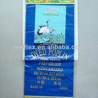 cotton dyed poplin double crane brand