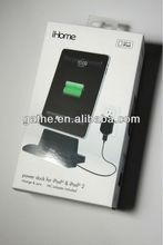 Mobile power packaging