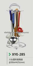 6 Round Kitchen Utensils And Appliances XYE-285L