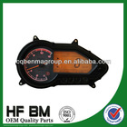 bajaj pulsar 180 motorcycle speedometer with LCD display ,high quality lcd digital meter ,good price for wholesale !