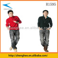 أزياء الرجال الجينز 2014 الأزياء ونوعية جيدة