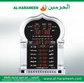 Musulmane décorations HA-5115