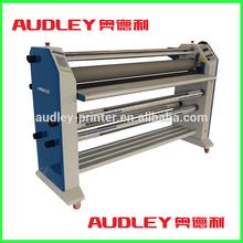 Audley Hot Sale Double Sides Hot Laminator ADL-1600H2