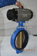 Aluminium bronze seat ci body wafer butterfly valve dn250
