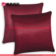 Luxury rose clor cushion for car seat