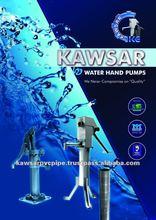 AFRIDEV PAMIR Extra Deep well Water Hand Pump