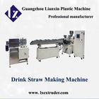 2013 new drink straw extruder/drinking straw production machine