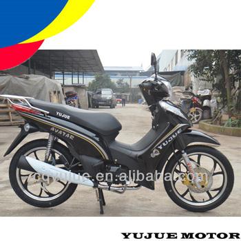 Moped Chinese Cub 50cc 70cc 90cc 110cc Motorcycles