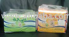 Asalah baby diaper