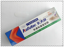 Kafuter water-proof silicone sealant marble silicone sealant