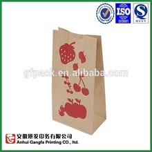 brown grease resistant food paper bag