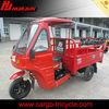 HUJU 150cc cargo tricycle three wheels truck for sale