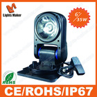LMH-2020 Wireless Remote Control HID Search Light for Fire Engine ,Marine Search Light HID Spot Beam Remote Control Light