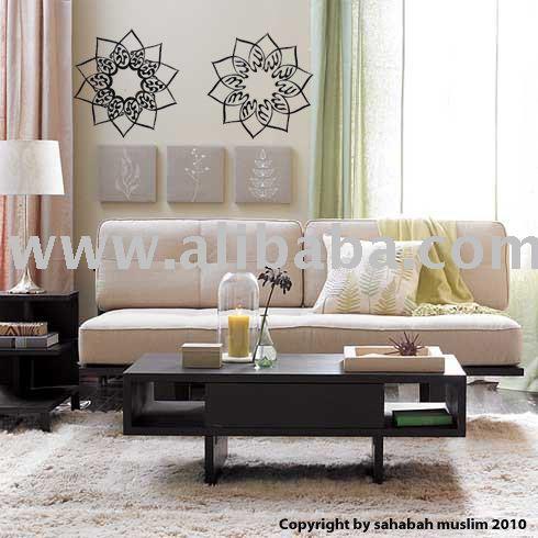 Décor islamique de mur-Autres décors maison-Id du produit: