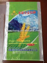 wholesale pp flour sacks for sale