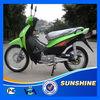 SX110-5C New Fashion High Quality Moto 110cc