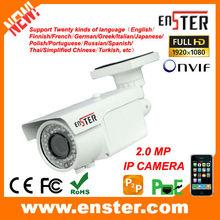 2 MP HD Surveillance camera IP,Outdoor Waterproof IR Zoom webcam camera,Support Twenty kinds of language White Bullet Camera