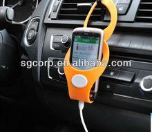 silicone car phone holder
