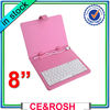"8"" tablet keyboard case, Plastic USB keyboard + leather case for tablet"