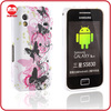 Popular Stylish White Butterfly Slim Silicone TPU Gel Protective Case for Samsung Galaxy Ace S5830