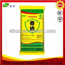 Plastic pp woven 25kg laminate fertilizer bag for chemical urea