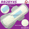 2013 Super breathable sex products sanitary napkin(D25)