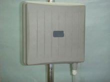 5Ghz a/n wireless cpe with 22dbi antenna
