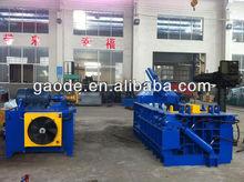 125 tons Scrap Aluminum Baler