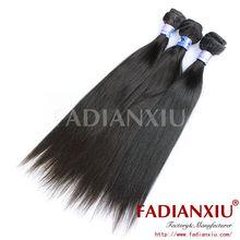 hair extensions free sample brazilian 5A straight hair