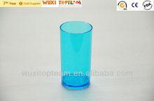 12oz reusable plastic highball glass