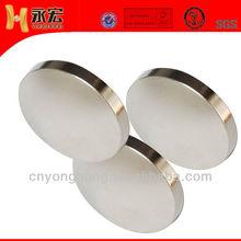 aluminum round sheet for aluminium reflector