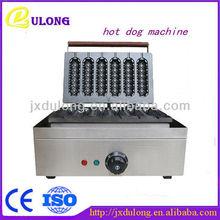 energy-saving high quality Multiple Tastes hot dog warmer