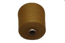 top quality 100% wool slub knitting yarn