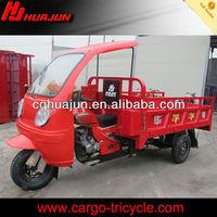 HUJU 175cc motorized motorcycle roof