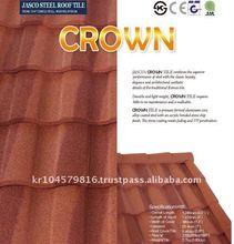 Stone Coated Steel Roof Tile (CROWN)