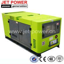China Generador generador diesel silencioso 20kw 25kva