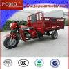 Gasoline Motorized 2013 Best Selling New Cheap Popular Cargo 3 Wheel Chopper