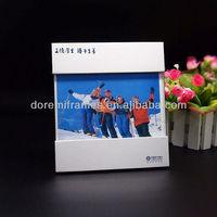 High quality imikimi photo frame/free photo picture frame